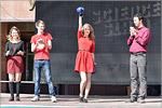 Международный молодежный наукоград «Евразия»