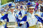 "Традиционное празднование Дня знаний на стадионе ""Динамо"""