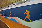 Расписанная стена — арт-объект в физкультурно-оздоровительном зале ОГУ